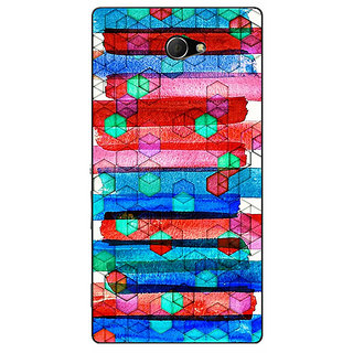 EYP Colourful Winter Pattern Back Cover Case For Sony Xperia M2 Dual 320279