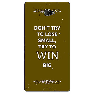 EYP SUITS Quotes Back Cover Case For Sony Xperia M2 Dual 320489