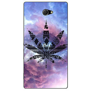 EYP Weed Marijuana Back Cover Case For Sony Xperia M2 Dual 320495