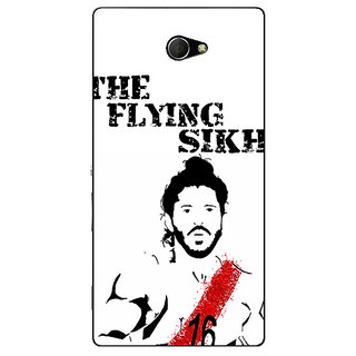 EYP Bollywood Superstar Milkha Singh Back Cover Case For Sony Xperia M2 Dual 321107