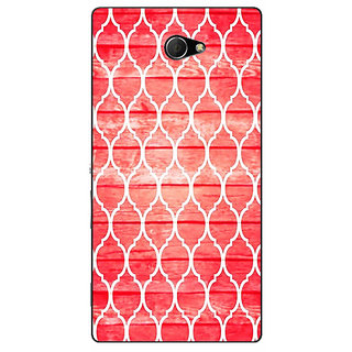 EYP Morocco Pattern Back Cover Case For Sony Xperia M2 Dual 321411