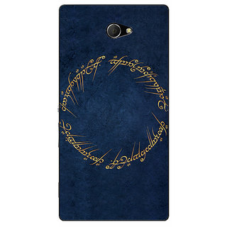 EYP LOTR Hobbit  Back Cover Case For Sony Xperia M2 Dual 320371