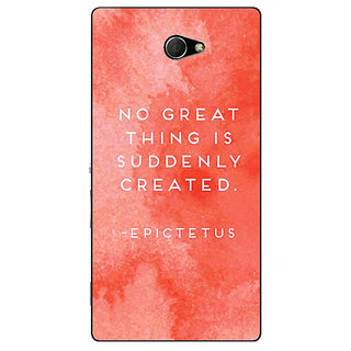 EYP Quotes Back Cover Case For Sony Xperia M2 Dual 321200