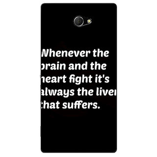 EYP Beer Quote Back Cover Case For Sony Xperia M2 Dual 321239