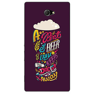 EYP Beer Quotes Back Cover Case For Sony Xperia M2 Dual 321438