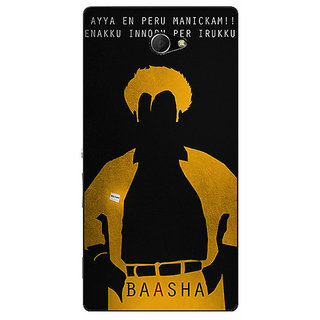 EYP Rajni Rajanikant Back Cover Case For Sony Xperia M2 Dual 321481