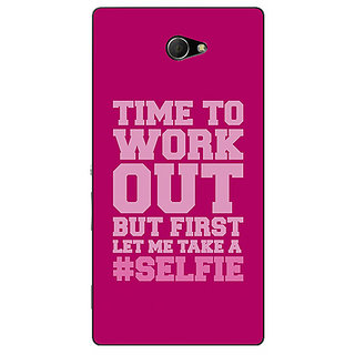 EYP Selfie Quote Back Cover Case For Sony Xperia M2 Dual 321498