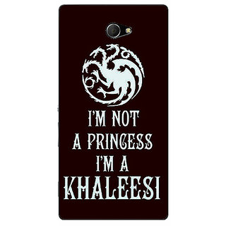 EYP Game Of Thrones GOT Princess Khaleesi Back Cover Case For Sony Xperia M2 Dual 321537