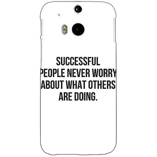 EYP Quotes Back Cover Case For HTC One M8 Eye 331194