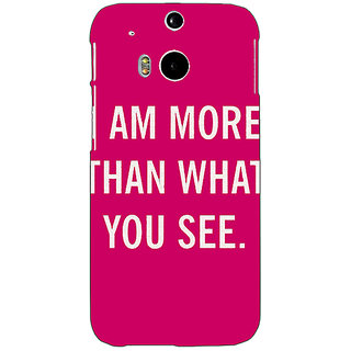 EYP Quote Back Cover Case For HTC One M8 Eye 331225