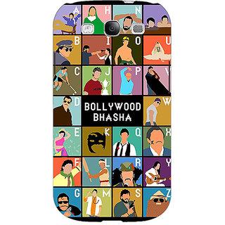 EYP Bollywood Superstar Bhasha Back Cover Case For Samsung Galaxy S3 51116