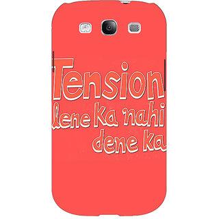 EYP Tension Lene Ka Nahin Dene Ka Back Cover Case For Samsung Galaxy S3 51127