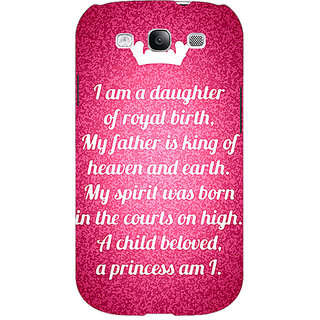 EYP Princes Quotes Back Cover Case For Samsung Galaxy S3 51168