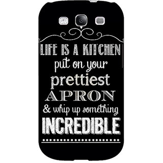 EYP Chef Quote Back Cover Case For Samsung Galaxy S3 51203