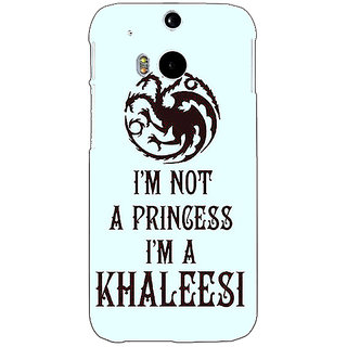 EYP Game Of Thrones GOT Princess Khaleesi Back Cover Case For HTC One M8 Eye 331538