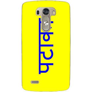 EYP PATAKA Back Cover Case For Lg G3 D855 221465