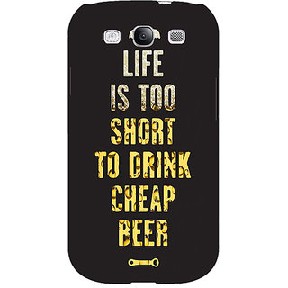 EYP Beer Quote Back Cover Case For Samsung Galaxy S3 Neo 341217