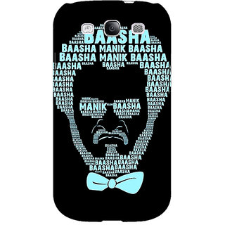 EYP Rajni Rajanikant Back Cover Case For Samsung Galaxy S3 Neo 341496