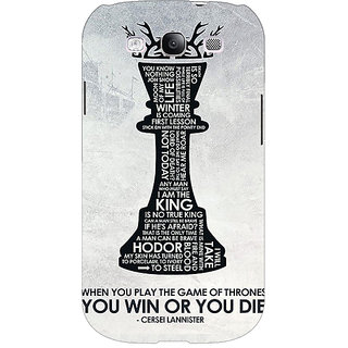 EYP Game Of Thrones GOT Cersei Lannister Quote Back Cover Case For Samsung Galaxy S3 Neo 341547