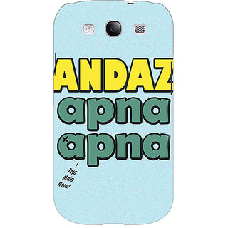 EYP Bollywood Superstar Andaz Apna Apna Back Cover Case For Samsung Galaxy S3 Neo GT- I9300I 351110