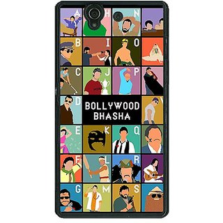 EYP Bollywood Superstar Bhasha Back Cover Case For Sony Xperia Z