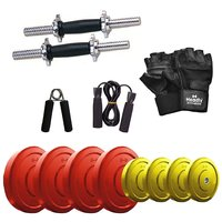 Headly Premium 30 Kg Coloured Rubber Weight +14 Dumbbell Rods With Star Nuts  + Accessories