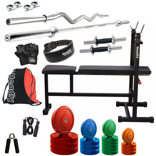 Headly Premium 48 Kg Coloured Home Gym + 14 Dumbbells + 2 Rods + 3 In 1 (I/D/F)Bench + Gym Backpack Assorted +Gym Belt + Accessories