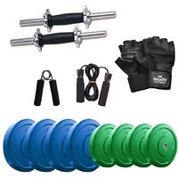 Headly Premium 20 Kg Coloured Rubber Weight +14 Dumbbell Rods  + Accessories