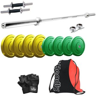 Headly Premium 18 Kg Coloured Home Gym + 4 feet plain Rod (Shoulder/Bicep) + 14 Dumbbells + Gym Backpack Assorted + Accessories