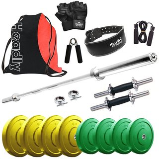 Buy headly premium 18 kg coloured home gym 4 feet plain rod