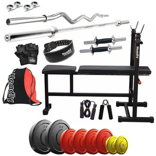Headly Premium 45 Kg Coloured Home Gym + 14 Dumbbells + 2 Rods + 3 In 1 (I/D/F)Bench + Gym Backpack Assorted +Gym Belt + Accessories