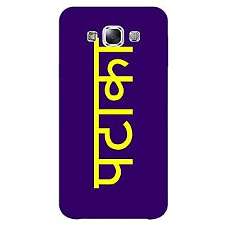 EYP PATAKA Back Cover Case For Samsung Grand Max