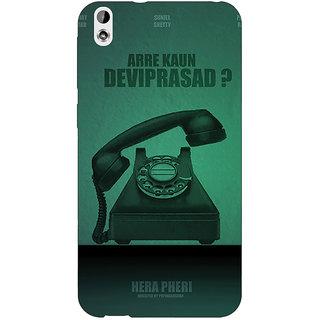 EYP Bollywood Superstar Hera Pheri Devi Prasad Back Cover Case For HTC Desire 816G