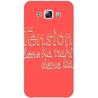 EYP Tension Lene Ka Nahin Dene Ka Back Cover Case For Samsung Galaxy On5