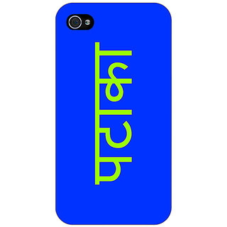 Enhance Your Phone PATAKA Back Cover Case For Apple iPhone 4 E11459