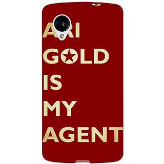 Enhance Your Phone Entourage Ari Gold Back Cover Case For Google Nexus 5 E40436