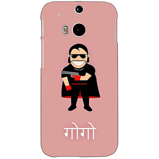 Enhance Your Phone Crime Master GOGO Back Cover Case For HTC One M8 E141488