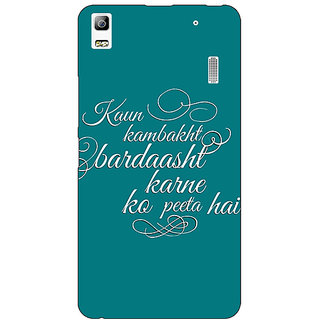 EYP Bollywood Superstar Devdas Back Cover Case For Lenovo K3 Note