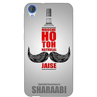 Enhance Your Phone Bollywood Superstar Natwarlal Sharaabi Back Cover Case For HTC Desire 820Q E291122