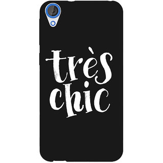 Enhance Your Phone Quote Back Cover Case For HTC Desire 820Q E291469