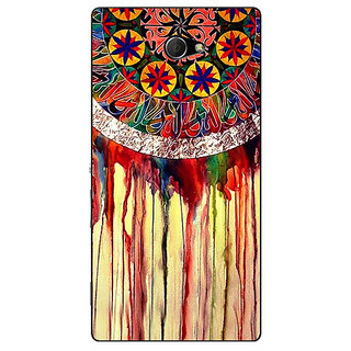 Enhance Your Phone Abstract Dream Catcher Pattern Back Cover Case For Sony Xperia M2 E311508