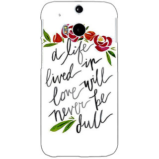 Enhance Your Phone Quotes Back Cover Case For HTC One M8 Eye E331195
