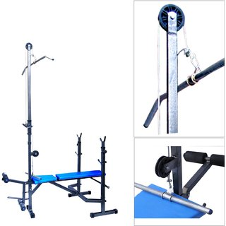 Fitness Multi-Purpose Multi Bench Exercise Inclined/Declined/Flat Bench Press