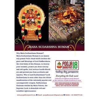 Maha Sudarshana Homam Samagri