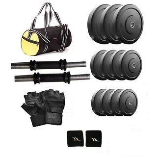 Body Fit 28 Kg Home Gym, 2x14inch Dumbell Rods With Grip And Gym Bag
