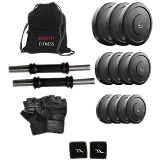 Total Gym 10 Kg Home Gym , 2x14inch Dumbell Rods, Gym Bag , Gloves,wrist Band