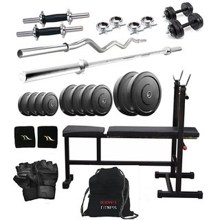 Total Gym 56 Kg Versatile Home Gym, 2 Dumbbell Rods, 2 Rods(1 Curl), 3 In 1 (i/d/f) Bench And Gym Bag