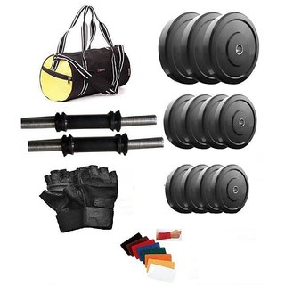 TOTAL GYM 10 Kg Home Gym,2X14inch Dumbell Rods With Grip, Gym BaG