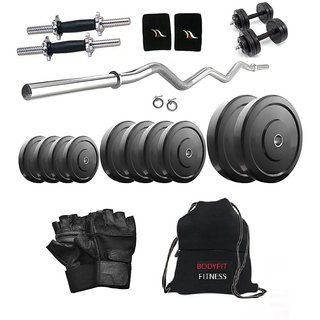 Total Gym 12 Kg Home Gym With Accessories
