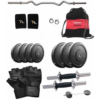 Total Gym 15 Kg Home Gym,3ft Curl Rod,2x14inch Dumbell Rods With Grip, Gym Bag